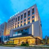 清遠高德·悅酒店