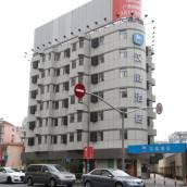 漢庭酒店(上海廣中路店)