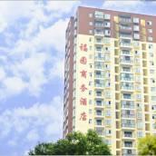 長陽福園商務酒店