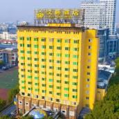 慈溪漢爵商廈大酒店