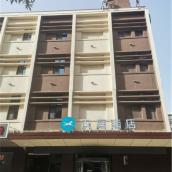 漢庭酒店(濟南全福北園大街店)