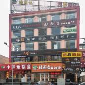 速8酒店(北京崇文門同仁醫院店)