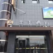 全季酒店(北京朝陽公園店)
