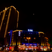 H酒店(勉縣店)