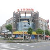 布丁酒店(上海浦東機場野生動物園大學城店)