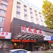 濟南同晟商務酒店