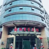 青島鵬翔商務賓館