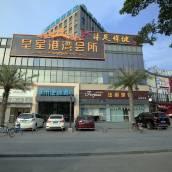 城市便捷酒店(佛山高明華盈廣場店)