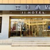 全季酒店(上海曹楊路店)
