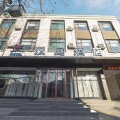 漢庭酒店(鄒城火車站龍山南路店)