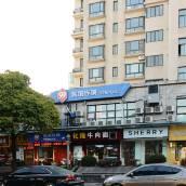 99旅館連鎖(上海兒童醫學中心店)