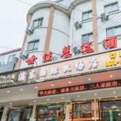 世佳慧選酒店(上海浦東國際機場店)