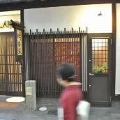櫻香樂京都