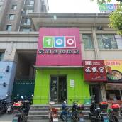 易佰連鎖旅店(上海國展中心店)
