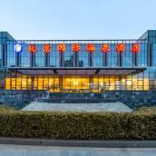 北京國際溫泉酒店