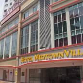 中城別墅酒店