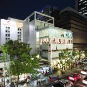 西隆愛逸酒店