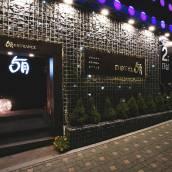 首爾東大門五月酒店