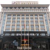 金施·芒康印象國際酒店