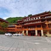 興文石海苗寨風情酒店