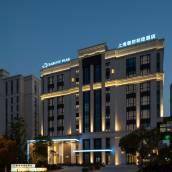 上海恩然邦臣酒店
