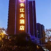 蘭州溫商長江大酒店