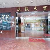 高雄瑞宮商務旅館