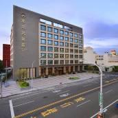 嘉義尊皇大飯店
