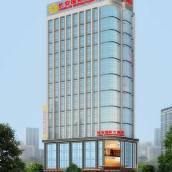 西安長安國際大酒店
