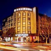 青島梅諾尼酒店