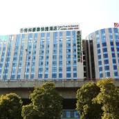 格林豪泰(蘇州火車站北廣場店)