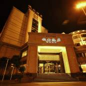 西昌岷山飯店
