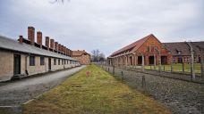 奥斯维辛集中营