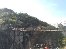 龙门飞渡索桥-大明山-水漫三楼