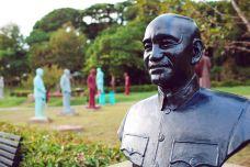 慈湖纪念雕塑园-桃园市-doris圈圈