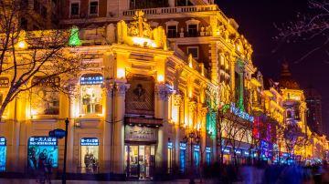 哈尔滨 中央大街
