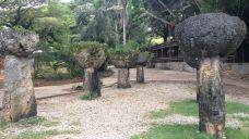 拉提石公园