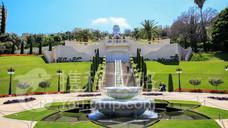 巴哈伊花园