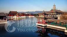 华夏文化园