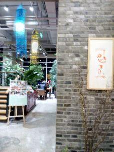 一坐一忘丽江主题餐厅(三里屯店)-北京-ami****95