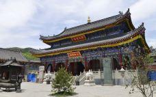 广化寺-五台山-doris圈圈