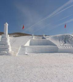 凉城游记图文-凉城不限时泡温泉-滑雪采摘一日游