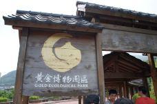 金瓜石黄金博物园区-九份-冰蓝0911
