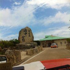 宫古岛海中公园-宫古岛