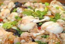 临安区美食图片-清蒸石蛙