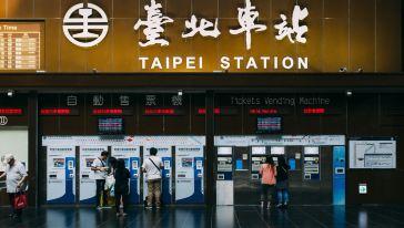 台北车站 (2)