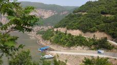 黄河丹峡旅游风景区-渑池-_WeCh****20216