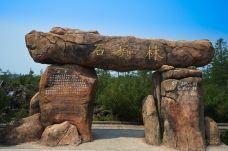 石塘林-阿尔山-doris圈圈