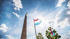 卢森堡英雄纪念碑
