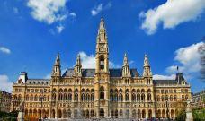 维也纳市政厅-维也纳-Super麦姐姐